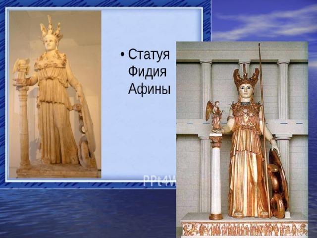 призналась читателям картинки по теме в городе богини афины видно фото