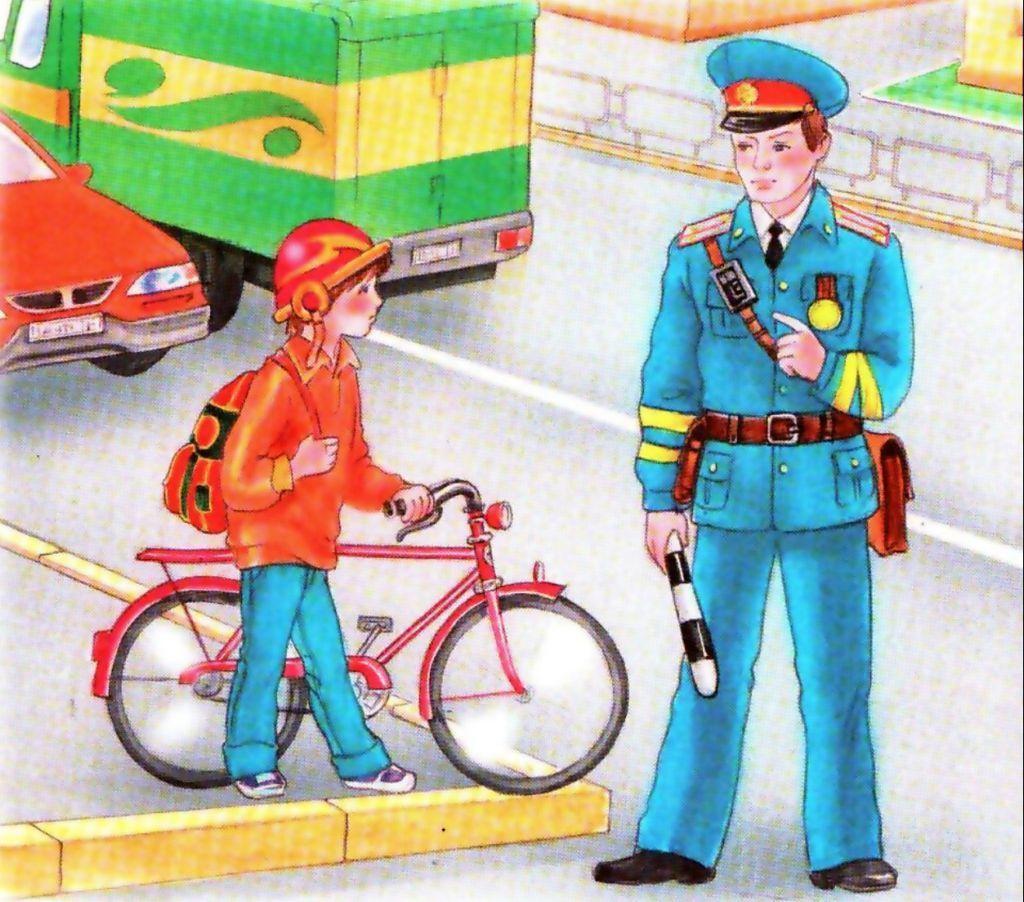Картинка инспектора пдд для детей