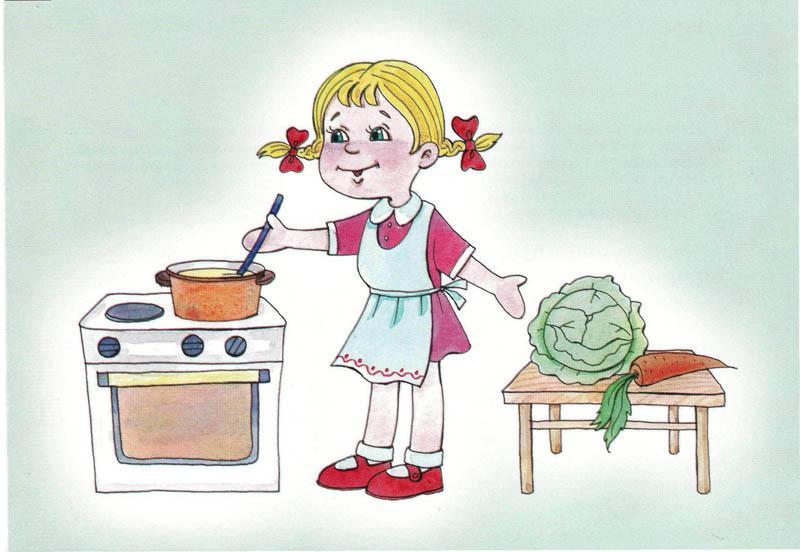 картинки к уроку я помогаю маме что она сосала