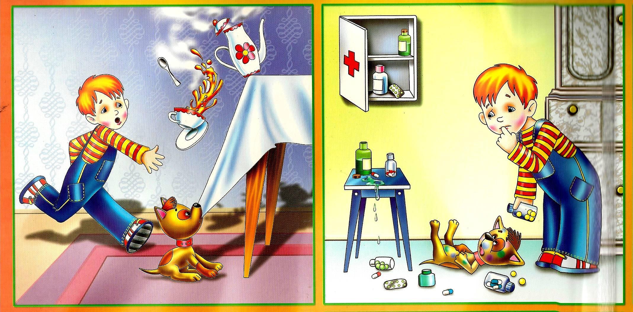 Один дома в картинках для детей, эти