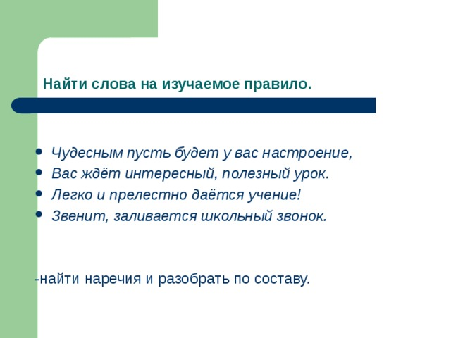 Кредит наличными под низкий процент в белореченске