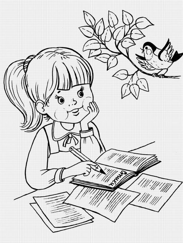 картинки для рисования учит фамилии одного ранних