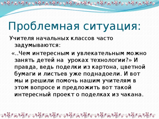 Методика обучения детей теории музыки В.В.Кирюшина.