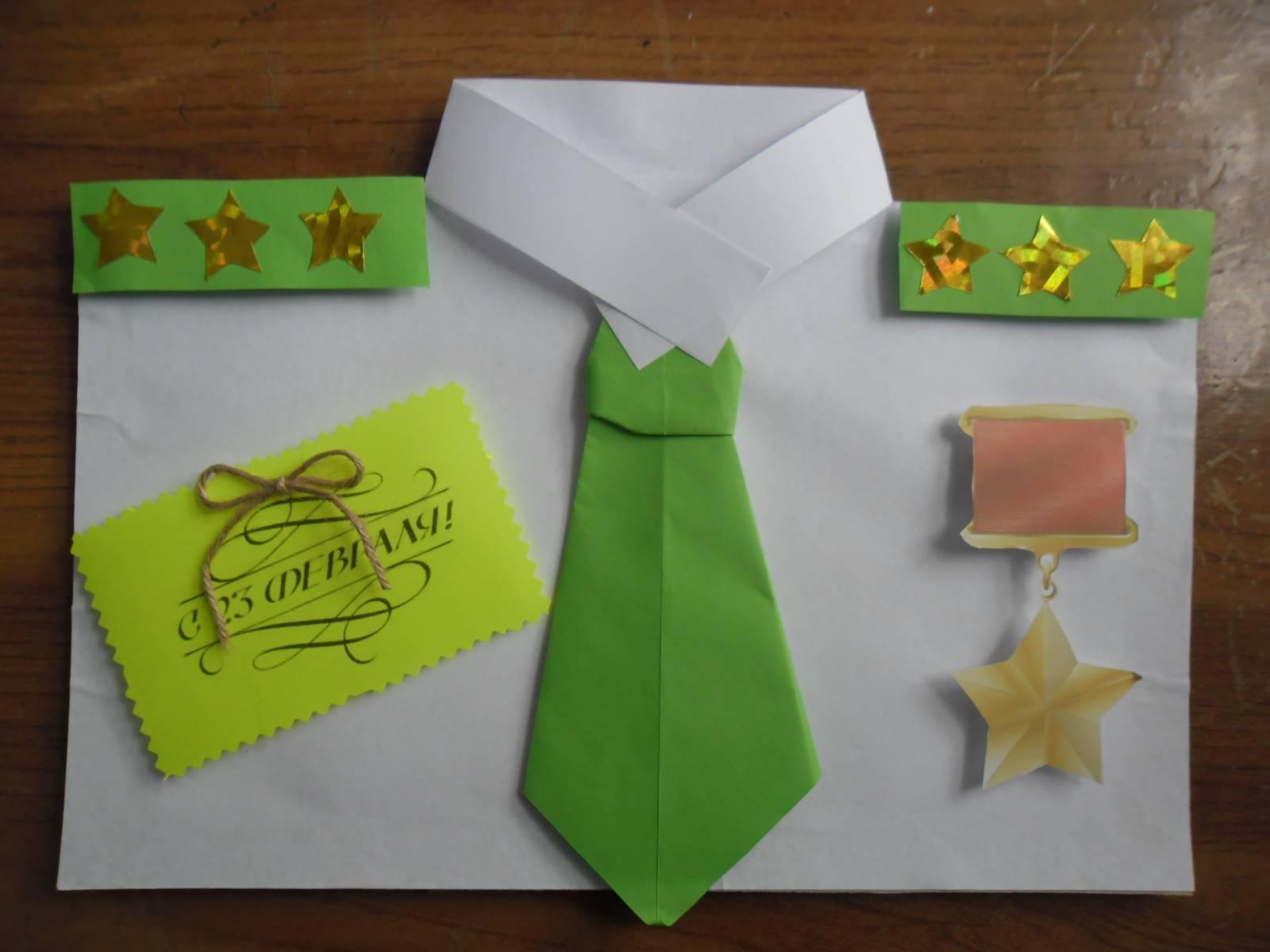 как сделать из бумаги открытку на 23 февраля папе от дочки многие