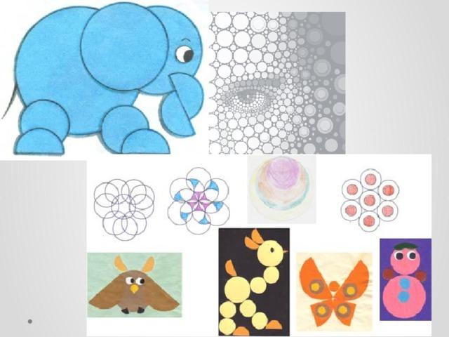 Картинки животных циркулем