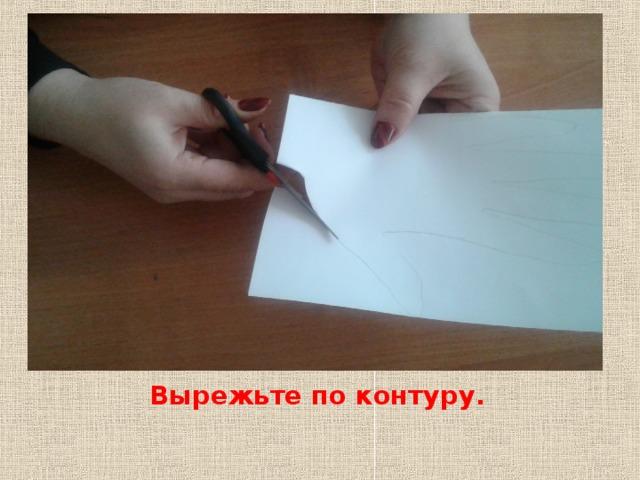 Поздравительная открытка изо 3 класс презентация школа россии