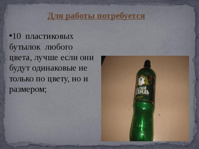 Шкатулка из пластиковых бутылок
