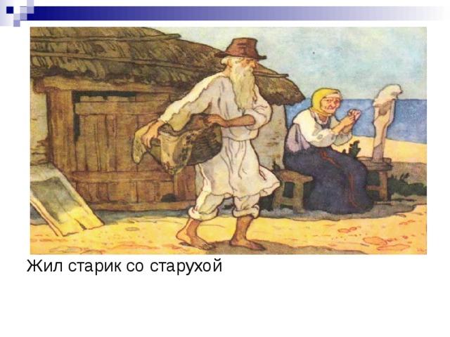 можете картинка старик со старухой прыгают в водоем молочно-белый камень
