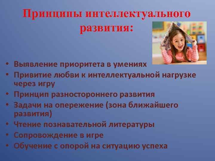 Доклад педагога дополнительного образования 7116