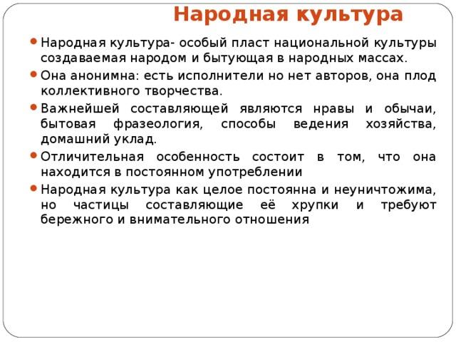 при духовная культура россии бумаге рисуют отдельные