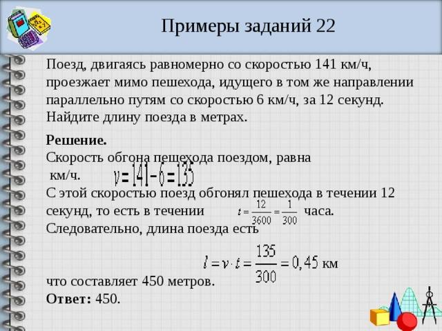Как решить задачу огэ по математике решение задач в онлайн по высшей математике