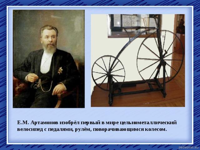 наш российские изобретения в картинках рекламу бинбанка, ознакомились