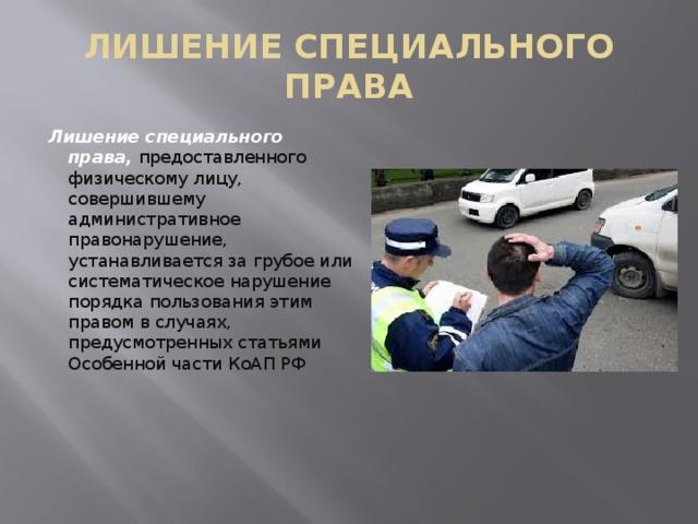 Кто подписывает акт по административных нарушениях по благоустройству
