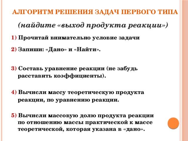 Решение отчетной задачи решение задачи 13 сентября