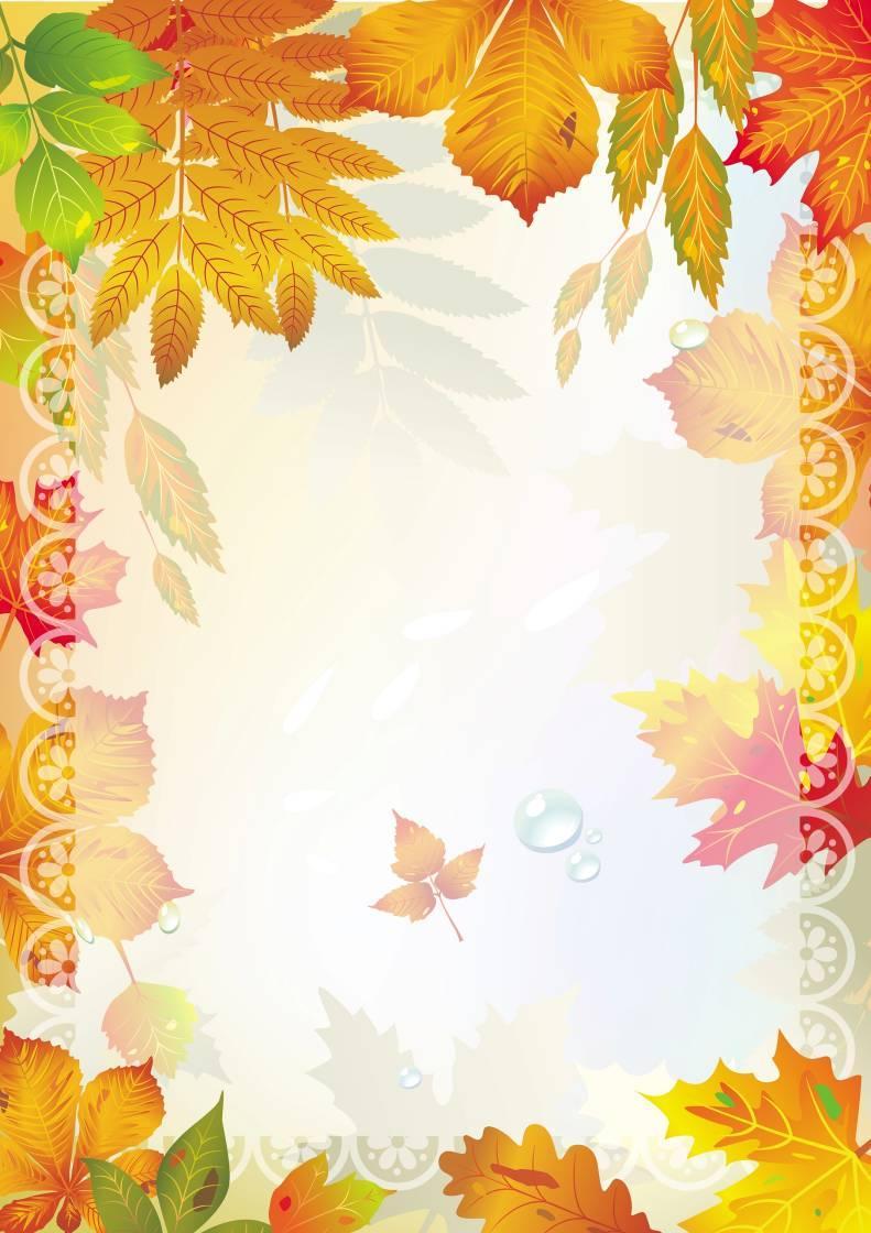 Картинки об осени на грамоту