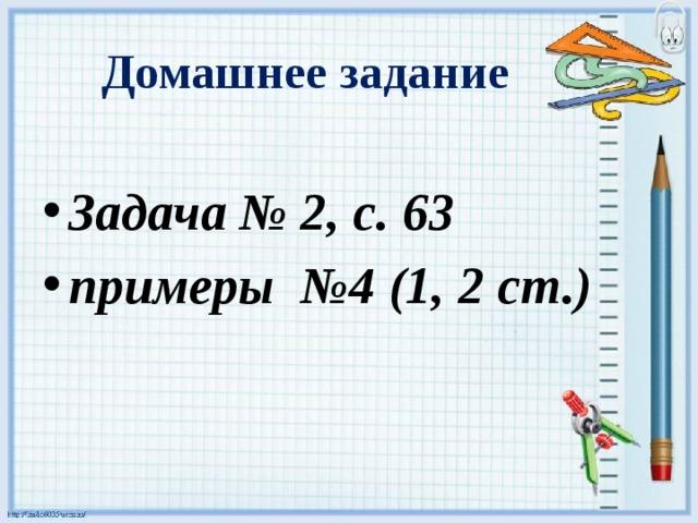 Запись решения задачи выражением примеры решения задач математического ожидания