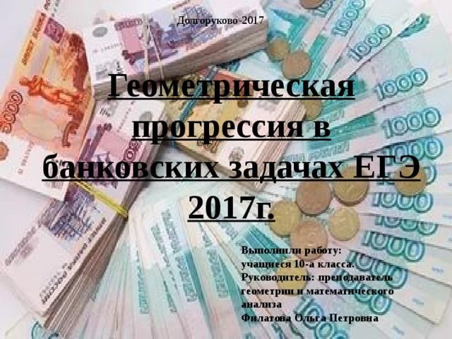 в июле планируется взять кредит в банке на сумму 100000 рублей условия его возврата таковы каждый