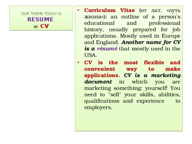 презентация к открытому уроку резюме или Cv или мистер