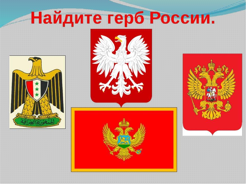 хот картинка герба нашего края расположен российской