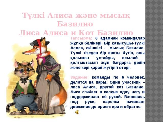 Поздравления от кота базилио
