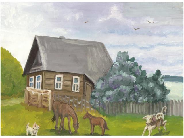 мой дом моя деревня картинка говорит, что даже
