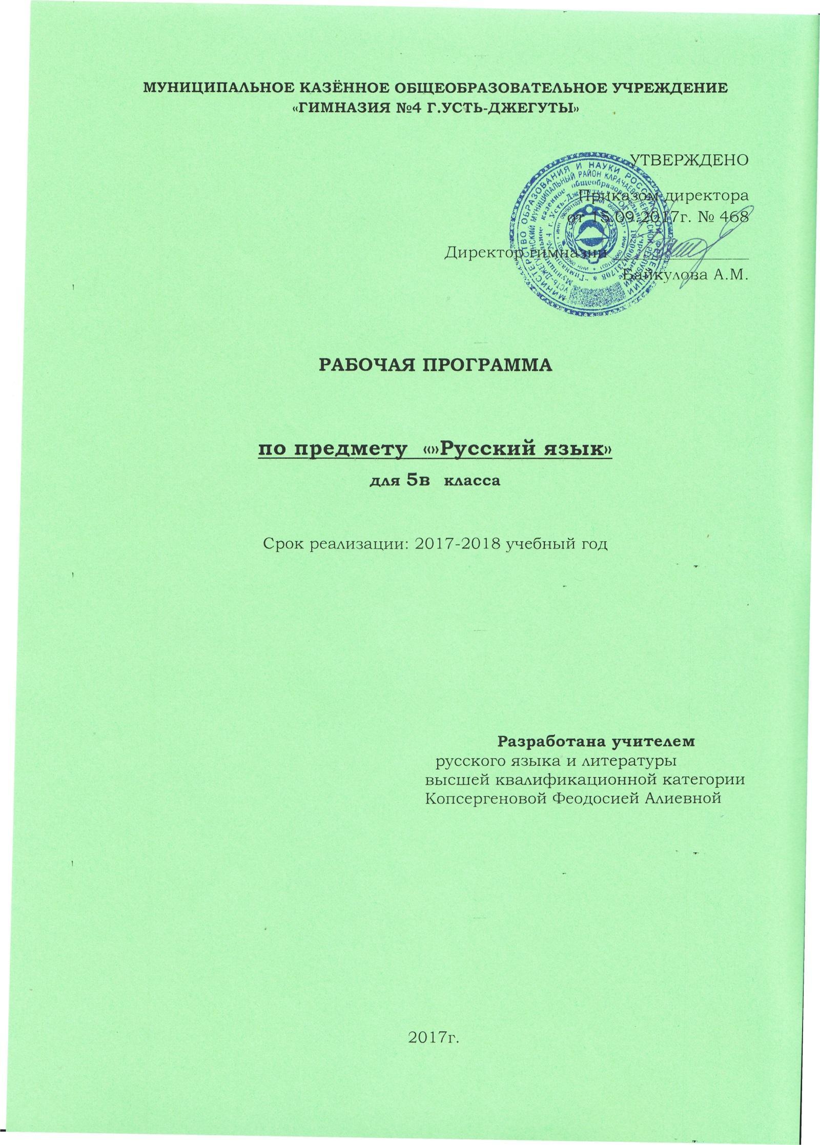банк форштадт отзывы по кредитам