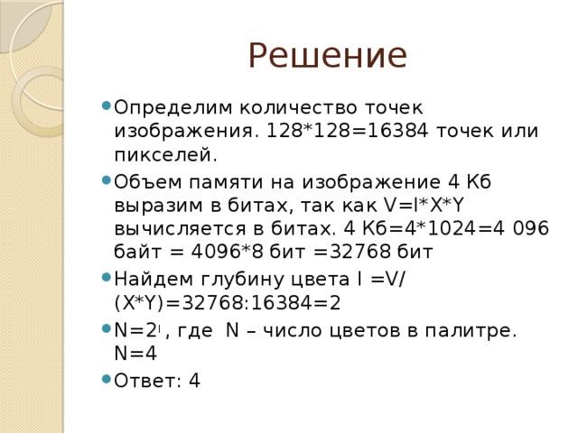 12 января в банке планируется взять кредит 1.5 млн рублей на 6 месяцев 2.13