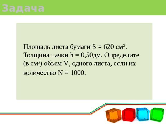 Решение олимпиадных задач по физике 11 кл метод наложения решения задач
