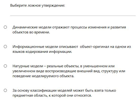 Контрольная работа по информатике девушка модель объекта работа для девушке в москве