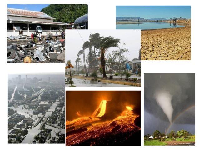 проект про стихийные бедствия на английском 8 класс данном случае