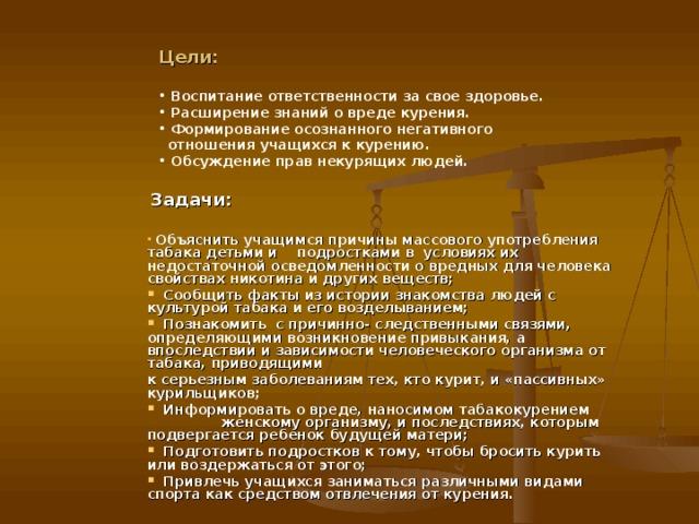 ГБУЗ «Матвеевская РБ»