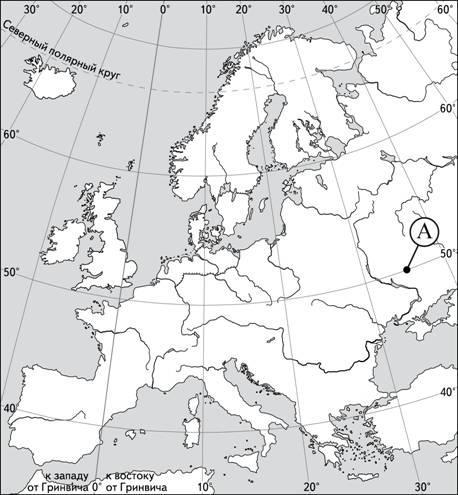 проверочная работа по теме географические модели земли 5 класс