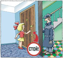 ситуативная картинка человек звонит в дверь его