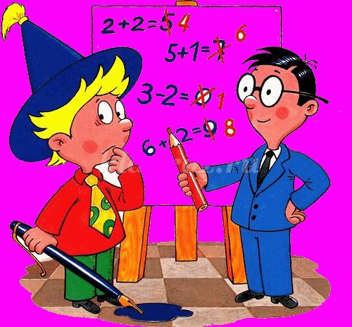 Смешные картинки к математике