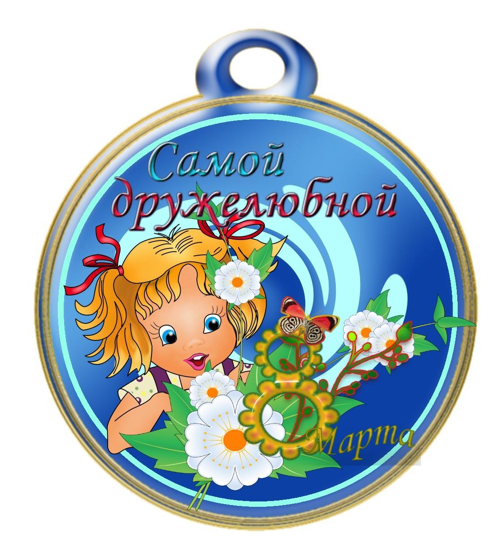 Открытки 8 марта игры и конкурсы, цветы надписью