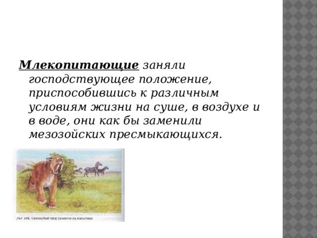 где взять кредит без официального трудоустройства в новосибирске