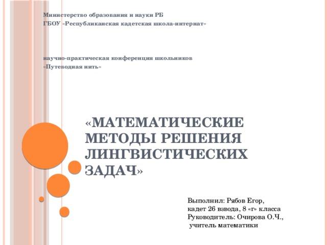 Практическая задача по математике методы решения решение задач на кинетическую энергию