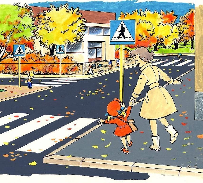 Безопасная дорога картинки для сайта