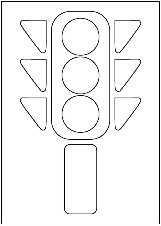 картинки для раскрашивания светофор для малышей времена