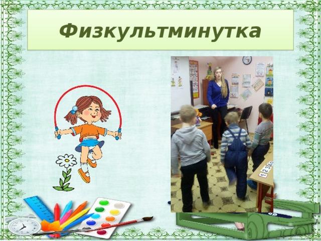 курсовая работа на тему: формирование элементарных математических представлений у старших дошкольников