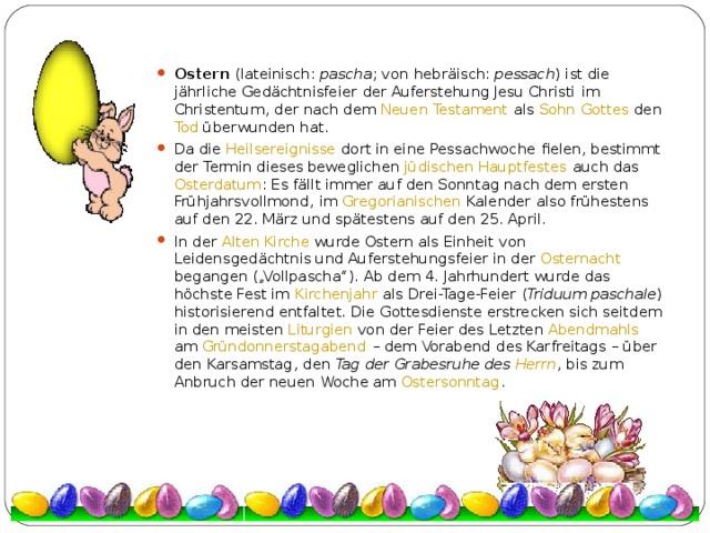 презентация по немецкому языку по теме Ostern In