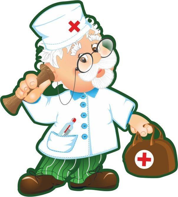 Больница доктора айболита картинка