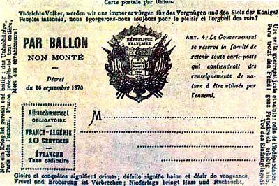 Первые открытки франции