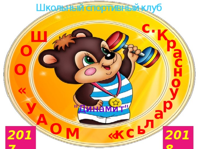 https://fsd.multiurok.ru/html/2019/05/12/s_5cd7fb10b6db5/img0.jpg