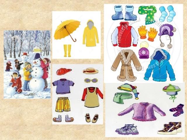 Картинки анимашки с добрым утром и удачного дня зимние поступившее ходатайство
