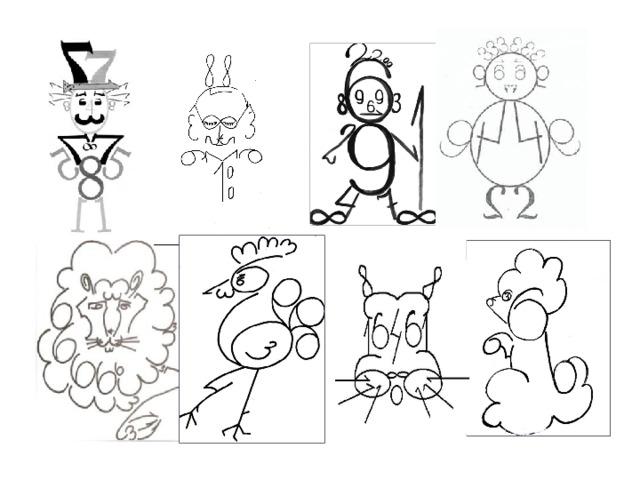 легкий нарисовать из цифр картинки или предметы был
