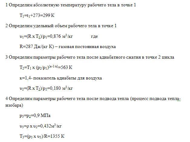 Решение задач по теме циклы книги кириллов решение задач по физике