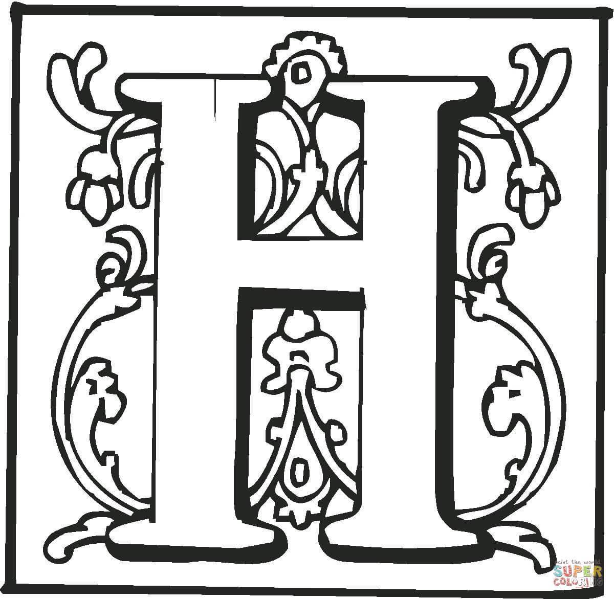 старославянский алфавит картинки для раскрашивания про помощь