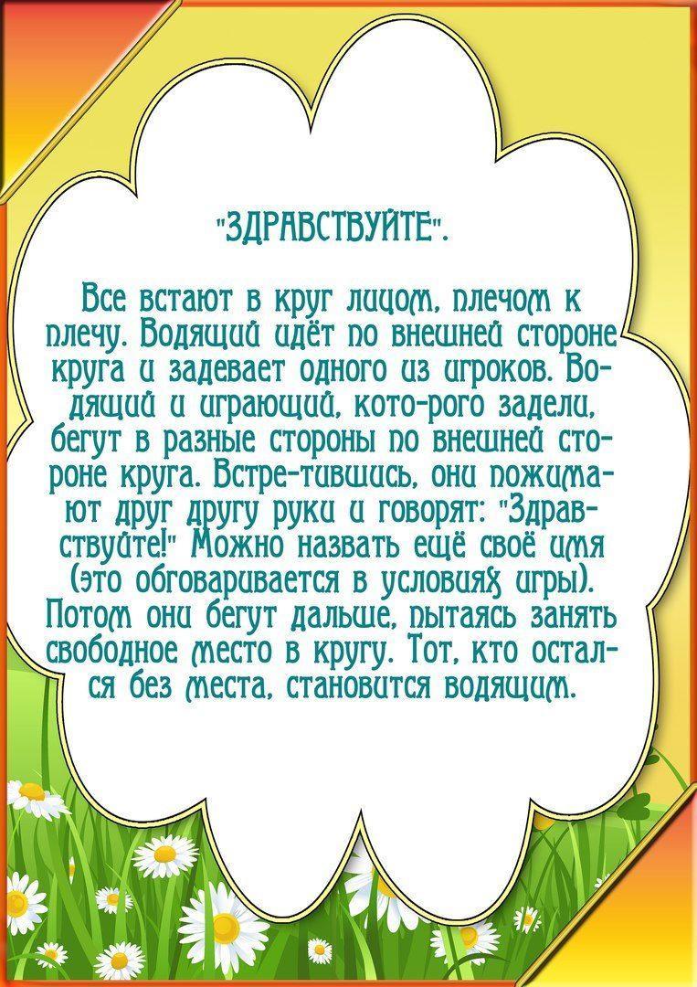 Работа зарплата москва онлайн