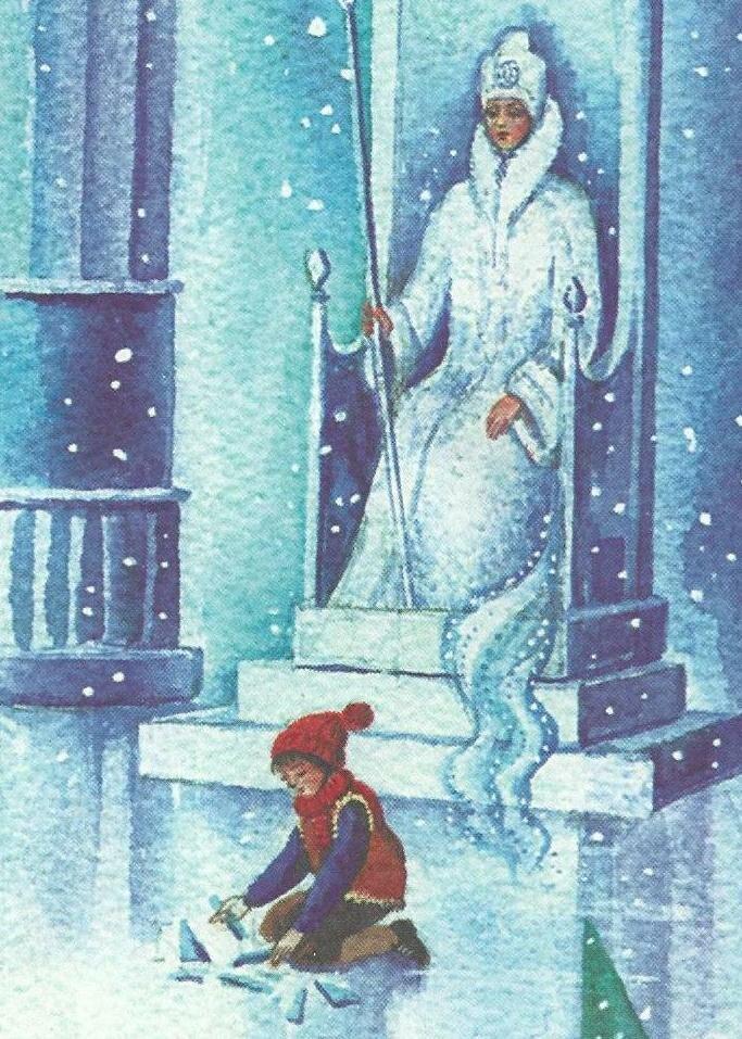 Картинки снежная королева андерсена
